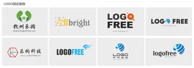 logo在线制作版式案例